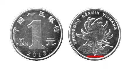 一元硬币测轮胎,背面菊花有玄机!